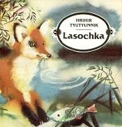 Lasochka by Hrihir Tyutyunnik
